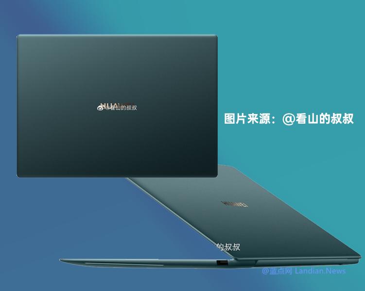 【速搜资讯】华为推出MateBook X Pro 2021款:搭载11代酷睿、4266频率内存无独显