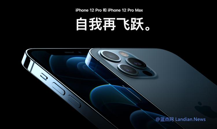 【速搜资讯】2020年全球智能手机出货量下降 但iPhone出货量逆市增长10%!
