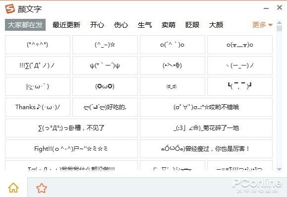 【速搜资讯】微信8.0版本带来聊天新姿势 聊聊表情包的那些事
