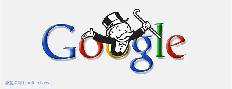 【速搜资讯】美国司法部对谷歌/苹果/FB隔空喊话:换总统也不会影响反垄断调查