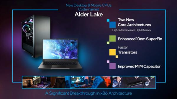 【速搜资讯】Intel 10nm产能增长3倍 12代酷睿CPU开始出样:首发大小核