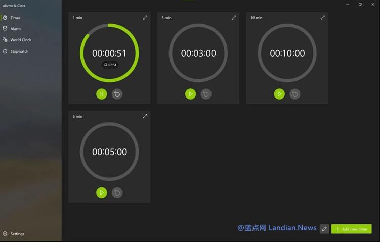 【速搜资讯】微软可能会推出浮动式开始菜单 同时将任务视图中的网页与应用分离