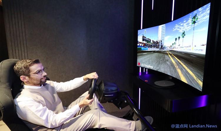 【速搜资讯】LG推出48英寸的既可以平铺也可以弯曲的柔性共振游戏显示屏