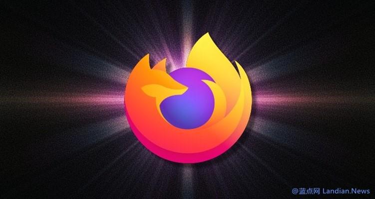 【速搜资讯】讨论7年后最终火狐浏览器决定禁用退格键后退按钮防止数据丢失