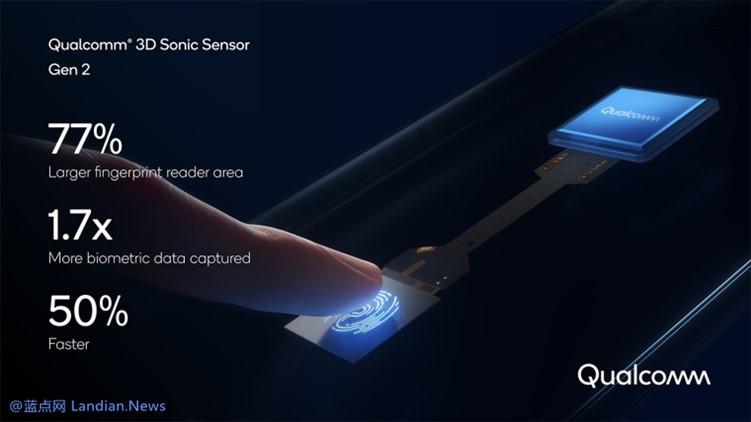 【速搜资讯】苹果可能会在iPhone 13系列里添加屏下指纹识别 同时支持面容识别技术