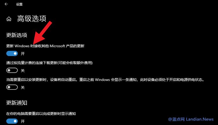 【速搜资讯】微软为Office系列产品发布安全更新 修复多个远程代码执行漏洞