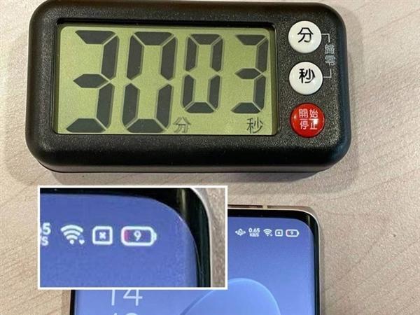 【速搜资讯】寒潮之下电量真的会暴跌吗?OPPO Reno5 Pro+实测