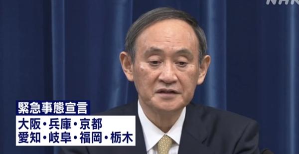 """【速搜资讯】日本宣布全面""""封国""""!禁止所有外国人入境"""