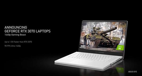 【速搜资讯】NVIDIA发布RTX 30系列笔记本显卡:2倍性能、首发第三代Max-Q