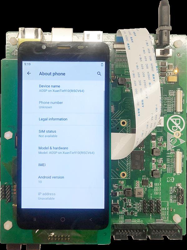 【速搜资讯】重磅 阿里自研RISC-V处理器玄铁910能跑安卓10了