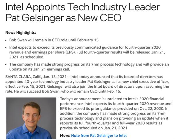 【速搜资讯】Intel CEO突然换人!为什么是他?