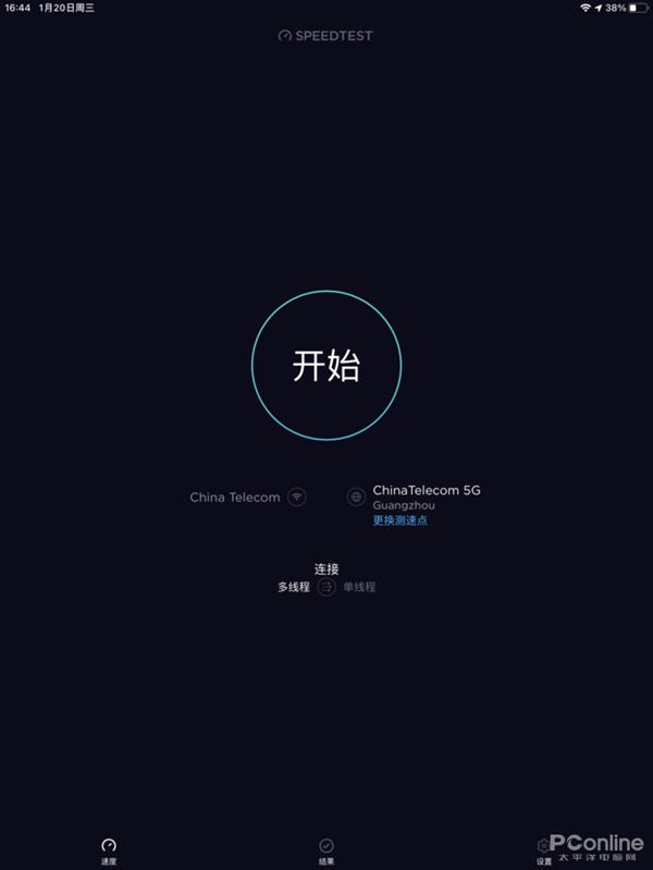 【速搜资讯】最强测速工具发特供版!Speedtest中国版上手:无广告