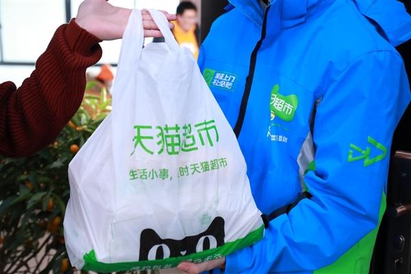 【速搜资讯】近300个城市春节不打烊 天猫超市招聘超万名共享员工:就地兼职