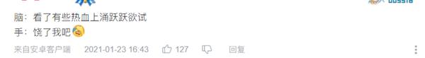"""【速搜资讯】""""华为天才少年""""自制百大Up奖杯 网友:技术难度不高 侮辱性极强"""