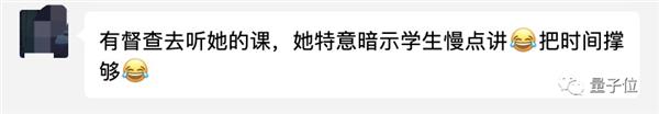【速搜资讯】上海名校CS专业第一本科生:我5天里打工3天 可见教学有多荒谬