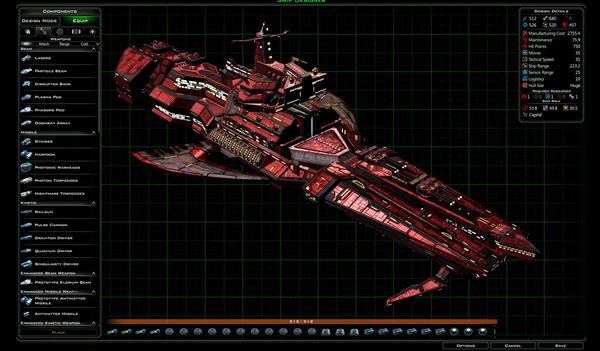 【速搜资讯】EPIC喜加一:《银河文明3》免费送、1GB显存就能玩
