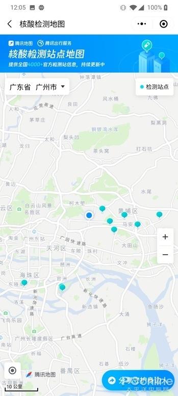 【速搜资讯】春节回家到底要不要测核酸隔离?教你查清楚