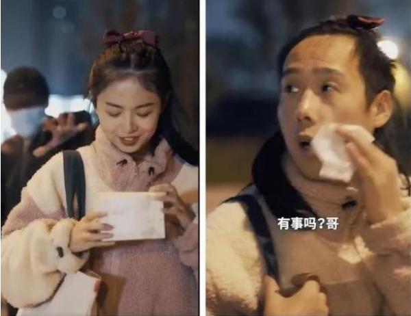 【速搜资讯】广告侮辱女性 全棉时代三次道歉仍被骂:我错了 但我真棒