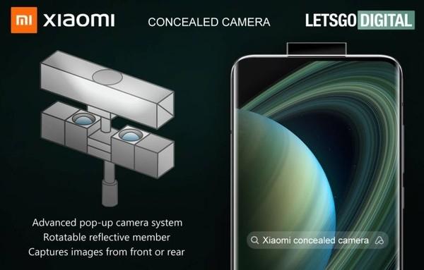 【速搜资讯】小米弹出式相机系统新专利曝光 前置后置一套搞定