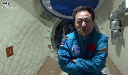 【速搜资讯】中国航天员太空就餐名场面 一百多种可选 网友:真是太丰富