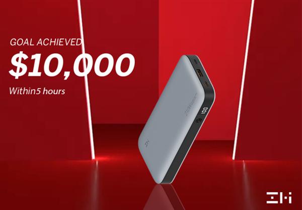 【速搜资讯】25000mAh大容量:紫米20号移动电源登陆海外市场