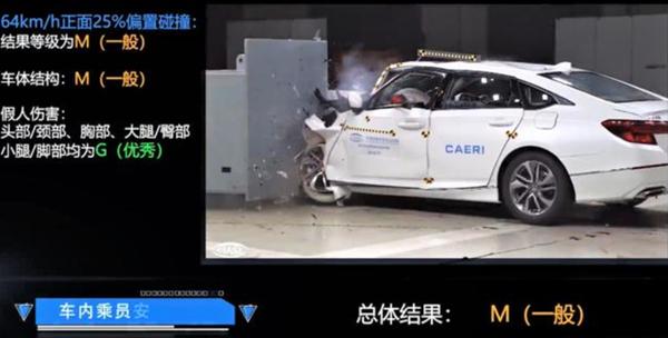 【速搜资讯】东风本田INSPIRE试驾途中断轴 轮毂飞出几米远!官方回应