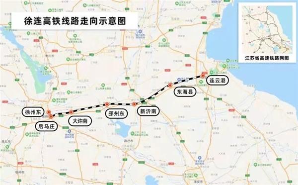 【速搜资讯】中国陆桥通道最后一段!徐连高铁开通倒计时:时速350公里