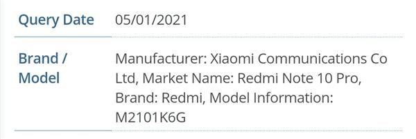 【速搜资讯】Redmi Note 10 Pro曝光:已获FCC认证