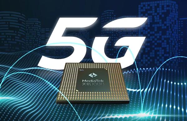 【速搜资讯】联发科:5G芯片本季度就要超过4G芯片、5nm旗舰流片