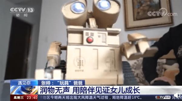 【速搜资讯】80后爸爸为女儿做120多件手工玩具 网友点赞:心灵手巧
