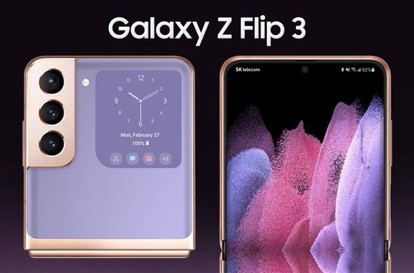 【速搜资讯】三星Galaxy Z Flip 3渲染图曝光!铰链升级、副屏更大了