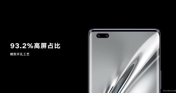 【速搜资讯】荣耀V40首发亮相:10亿色视网膜级超感屏 屏占比高达93.2%