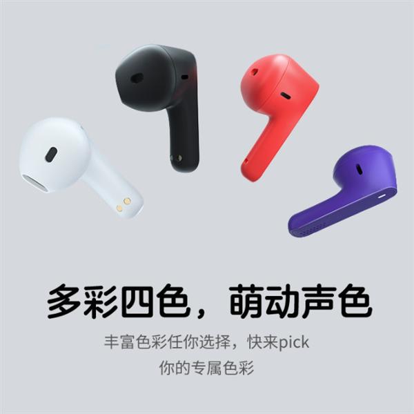 【速搜资讯】30天免费用:网易云音乐真无线耳机大降价 109元/20小时续航