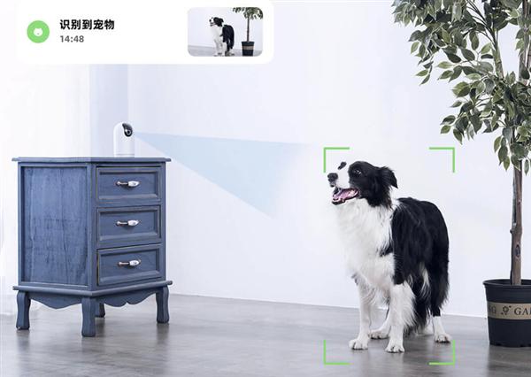 【速搜资讯】小米智能摄像机AI探索版发布:识别能力全面增强 自动生成家庭VLOG