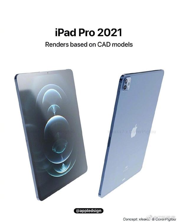 【速搜资讯】iPad Pro 2021渲染图曝光:Mini LED+全面屏设计 视觉效果拉满