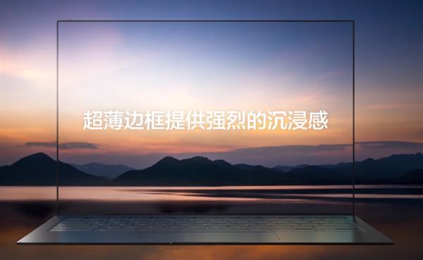 【速搜资讯】官宣:三星OLED笔记本首发屏下摄像头技术