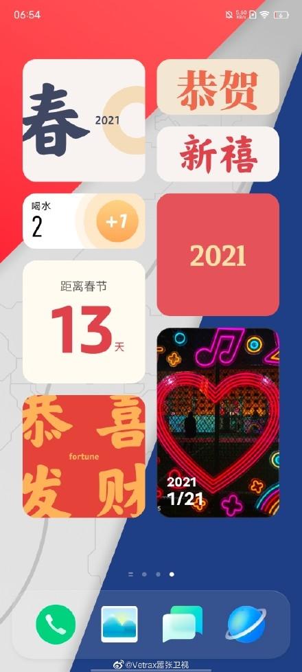 【速搜资讯】手机上贴对联你见过吗?OriginOS新春版正式推送:支持DIY新年贴纸