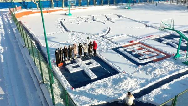 【速搜资讯】雪后大连理工惊现巨幅画作:8个大字震撼又振奋人心