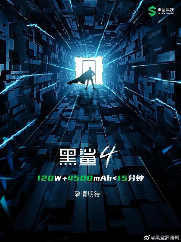 """【速搜资讯】首批骁龙888游戏手机!黑鲨4预热:工业设计""""万里挑一"""""""