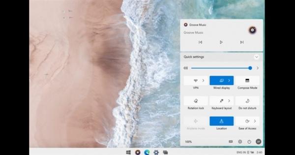 【速搜资讯】Windows 10X操作中心抢先看:功能更丰富 布局更简洁