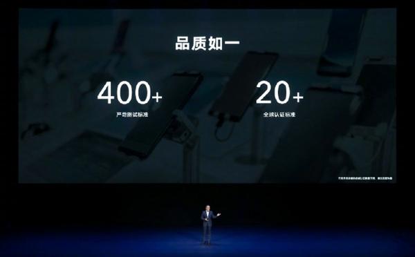 【速搜资讯】荣耀宣布新定位:打造全球标志性科技品牌