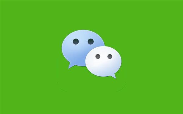 【速搜资讯】微信更新8.0版本!黄脸表情会动了 还有这些变化