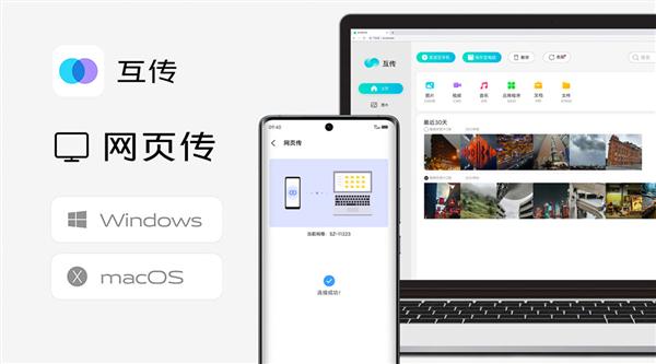 【速搜资讯】全新vivo文档功能亮相:支持AI识图 轻编辑等