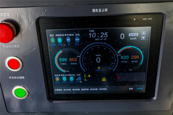 【速搜资讯】零排放!我国首台氢燃料电池混合动力机车下线