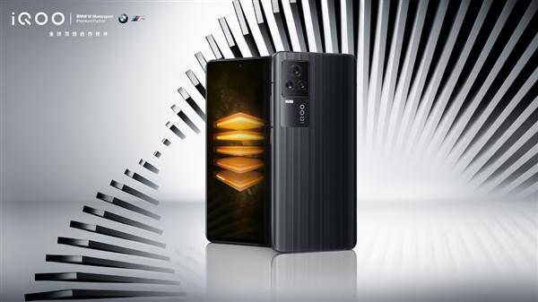 【速搜资讯】iQOO Neo 5首次曝光:超高性价比新机可期