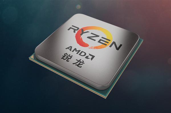 【速搜资讯】锐龙5000H翻身 AMD Zen3撕开游戏本市场一个口子