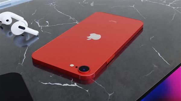 【速搜资讯】概念设计喜欢吗?iPhone SE Plus渲染图曝光:5.4寸单孔屏