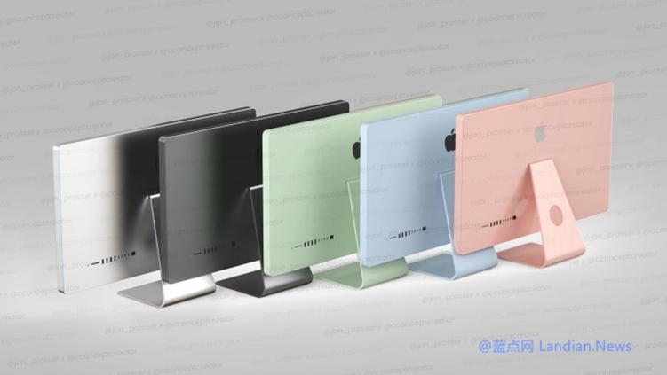 【速搜资讯】新一代iMac将采用和iPad Air一样的多彩配色 超厚的Mac Pro mini曝光
