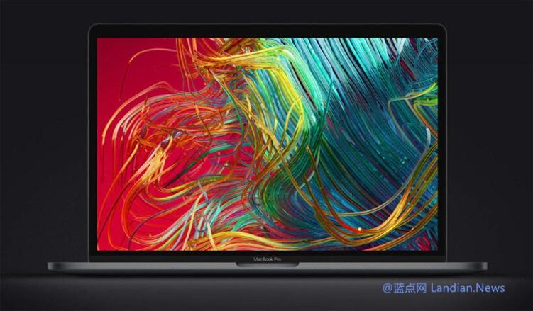 【速搜资讯】2021款14英寸MacBook Pro将搭载mini-LED显示屏、采用窄边框设计