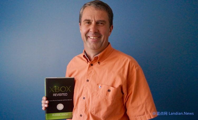 【速搜资讯】微软前高管透露20年前想要收购任天堂的原因:因为离得近啊